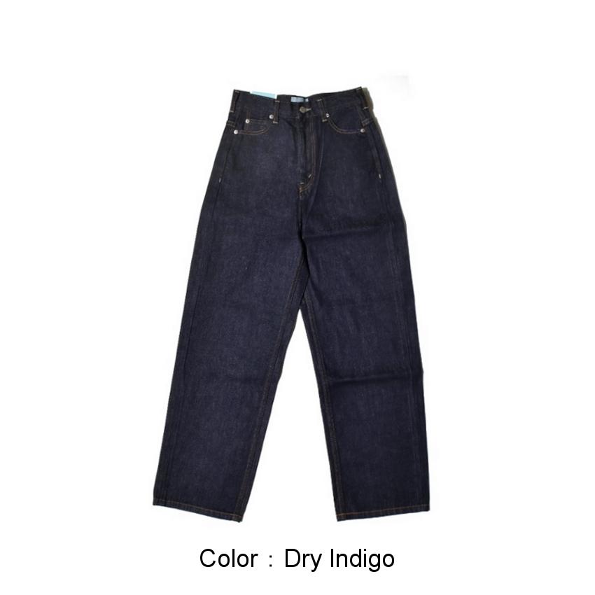 Dry Indigo