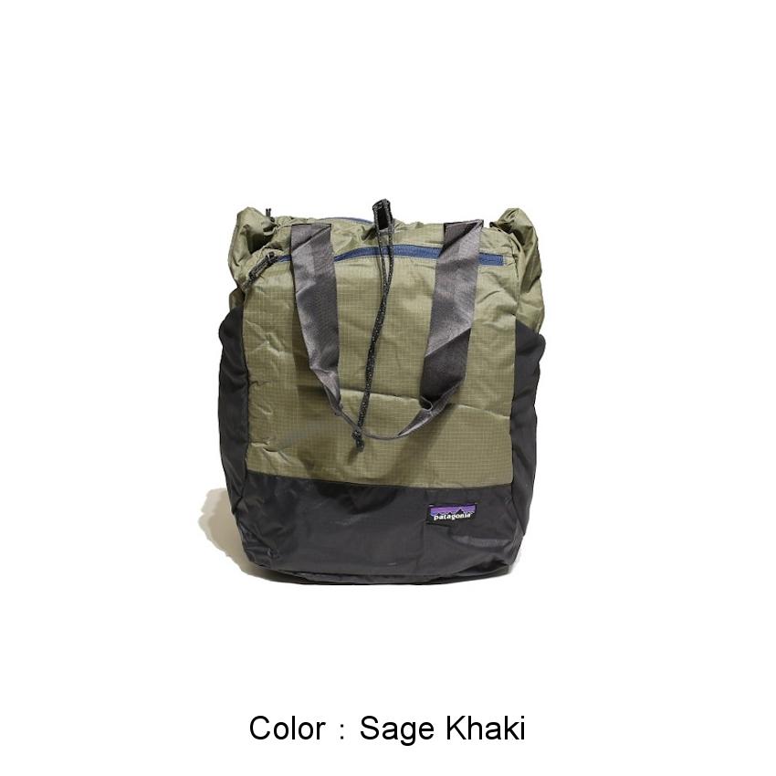 Sage Khaki