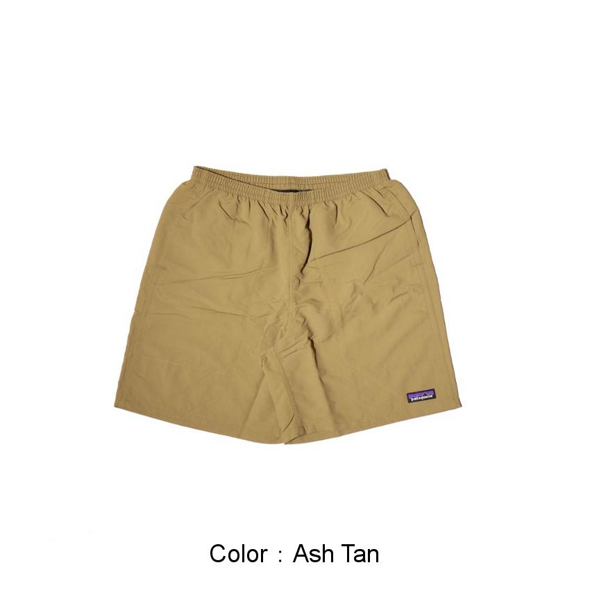 Ash Tan