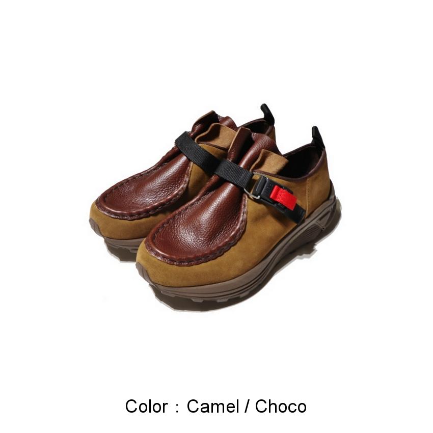 Camel / Choco