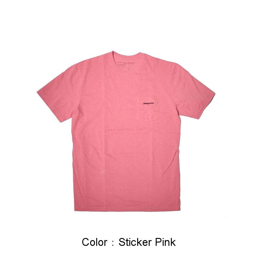 Sticker Pink