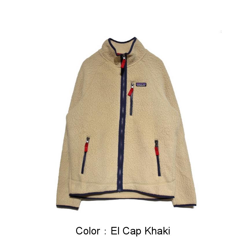 El Cap Khaki