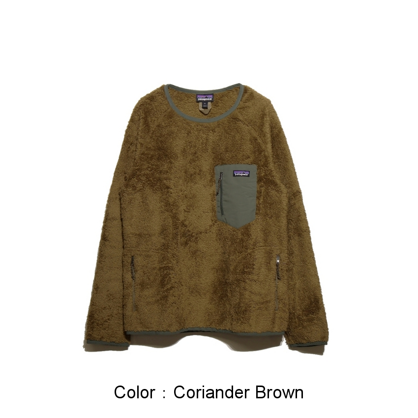 Coriander Brown