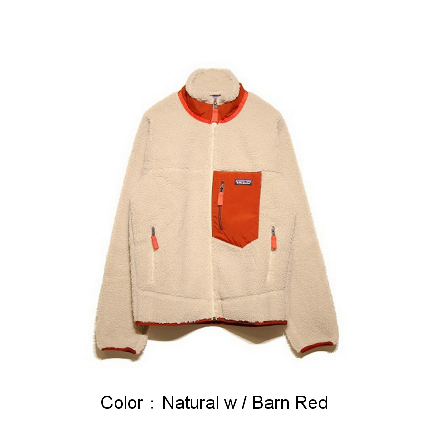 Natural w / Barn Red